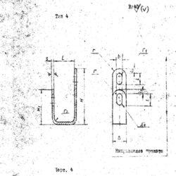 Лепестки двухсторонние ОСТ 92-0514-70