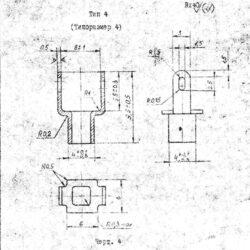 Лепестки двухсторонние ОСТ 92-0517-70