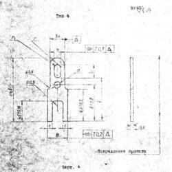 Лепестки односторонние ОСТ 92-0513-70