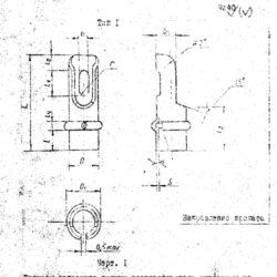 Лепестки односторонние ОСТ 92-0526-70