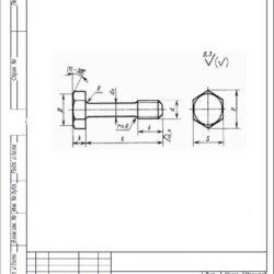 Винты ГОСТ 10338-80 с шестигранной головкой невыпадающие
