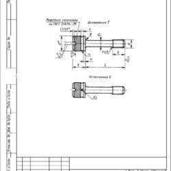 Винты ГОСТ 10344-80 с накатанной головкой невыпадающие