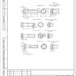 Болты ГОСТ 7798-70 с шестигранной головкой