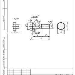 Болты ОСТ 1 31102-31108-80