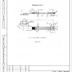 Перемычка металлизации тип Л ГОСТ 18707-81