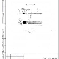 Перемычка металлизации тип Н ГОСТ 18707-81