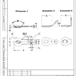 Лепестки односторонние ОСТ 92-0509-70
