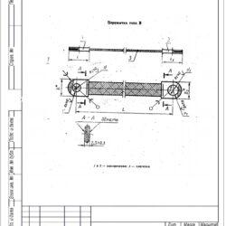 Перемычка металлизации тип В ГОСТ 18707-81