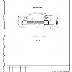 Перемычка металлизации тип Г ГОСТ 18707-81
