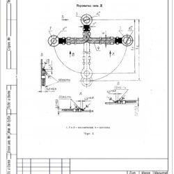 Перемычка металлизации тип Д ГОСТ 18707-81