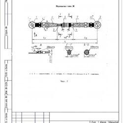 Перемычка металлизации тип Ж ГОСТ 18707-81