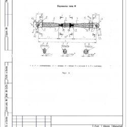 Перемычка металлизации тип И ГОСТ 18707-81