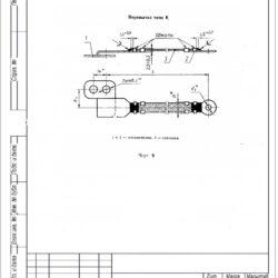 Перемычка металлизации тип К ГОСТ 18707-81