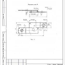 Перемычка металлизации тип М ГОСТ 18707-81