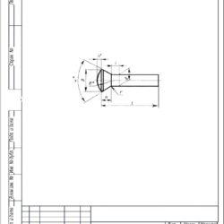 Заклёпки с полупотайной головкой ГОСТ 10301-80