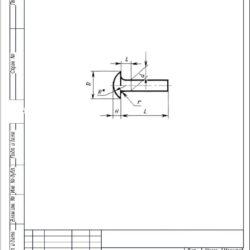 Заклепки с полукруглой низкой головкой ГОСТ 10302-80