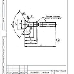 Стержни болт-заклепок ОСТ 1 30046-85